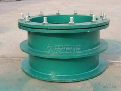 柔性防水套管的结构