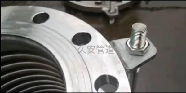 久安波纹补偿器焊接技术