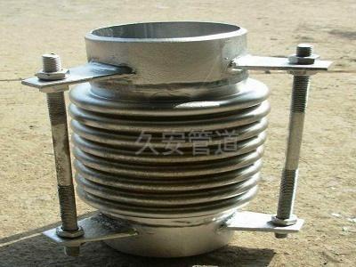 轴向内压热力管道波纹管补偿器